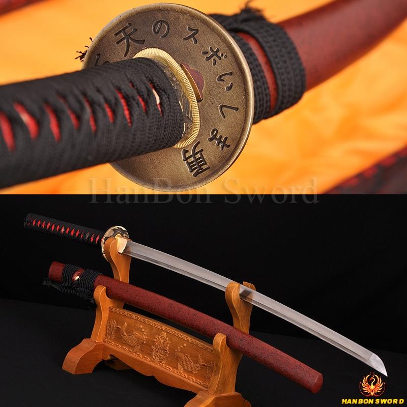 HANDFORGE IAITO SWROD UNSHARP BLADE JAPANESE SAMURAI SWORD KATANA