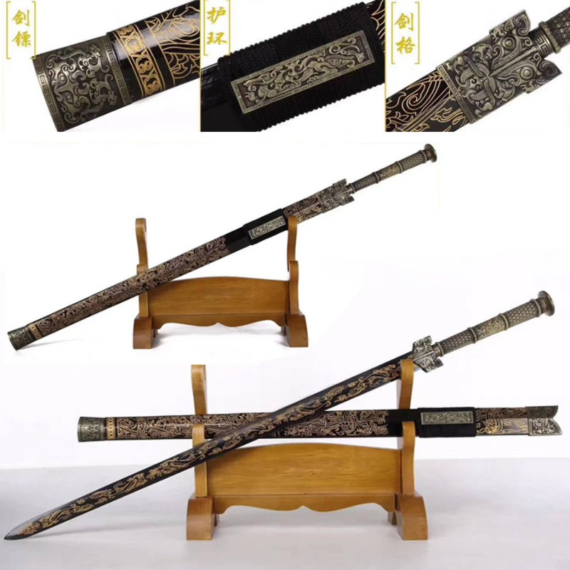 Chinese Dragon Sword Jian Folded Steel Traditional Handmade Black UNSharp Blade