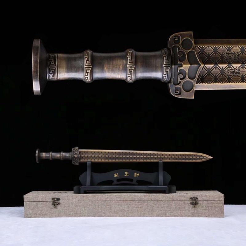King of Yue Goujian Bronze Sword Replica Weapon Chinese Early Dynasty Unsharp Blade