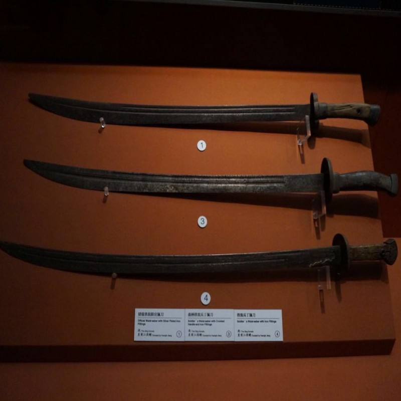 what is the chinese dao sword?